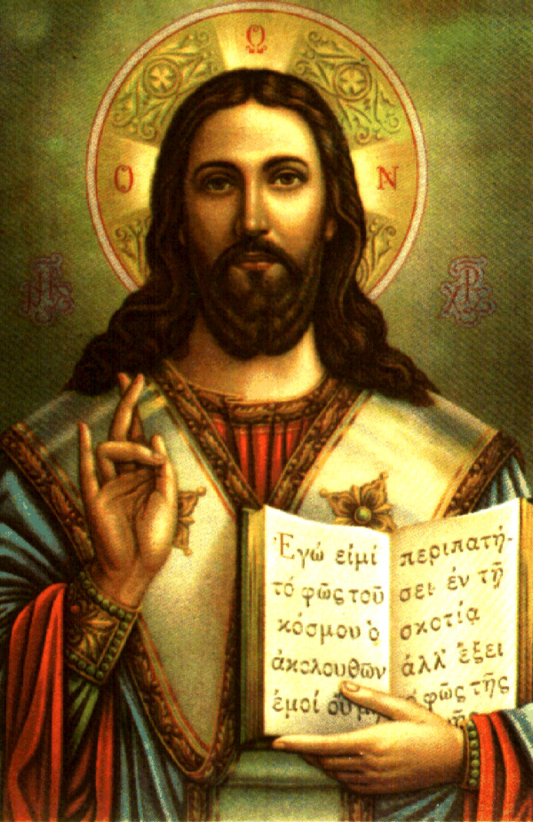 Jesus Of Nazareth Paintings | Fine Art America
